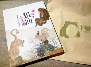 猿描き狙仙三兄弟-8