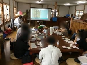 20190929_052741534_iOS(ぼかし)