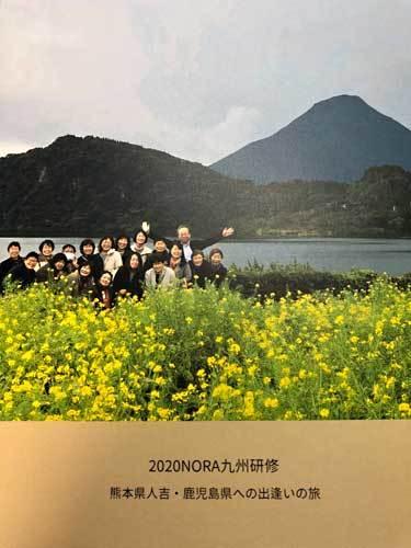 nora21-200212-l.jpg