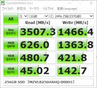 256GB SSD_bench_02