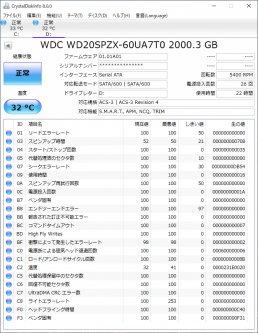 2TB HDD_info_b
