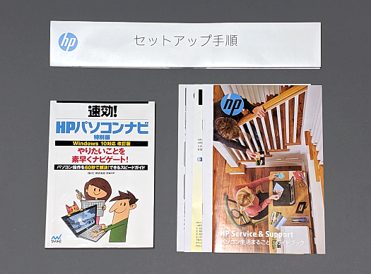 HP ENVY All-in-One 27_冊子類_IMG_20190918_222637_1b