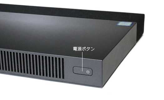 HP-ENVY-All-in-One-27_電源スイッチ_0G1A3576_01