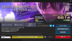 GTX 1050_ヴィランス_フルHD_最高_01