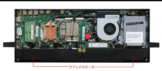 HP-ENVY-All-in-One-27_内部_0G1A3664_s_スピーカー