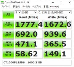 1TB SSD_bench_06