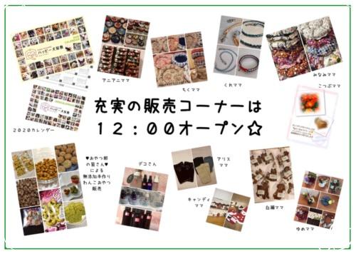 mini2019-12019同窓会関連画像など_191119_0083