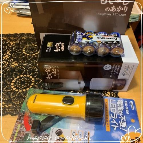 mini2019IMG_9458(1).jpg