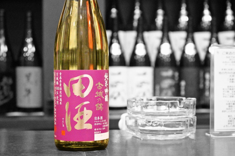 田酒201908