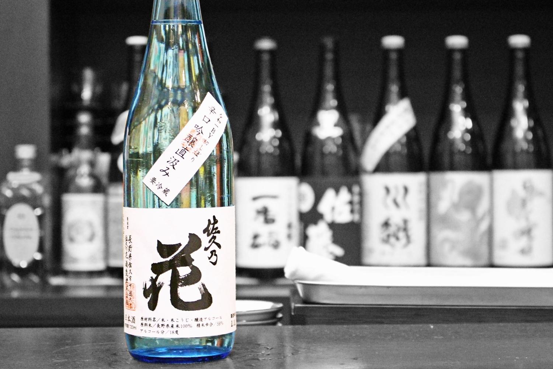 佐久の花新酒201912-001