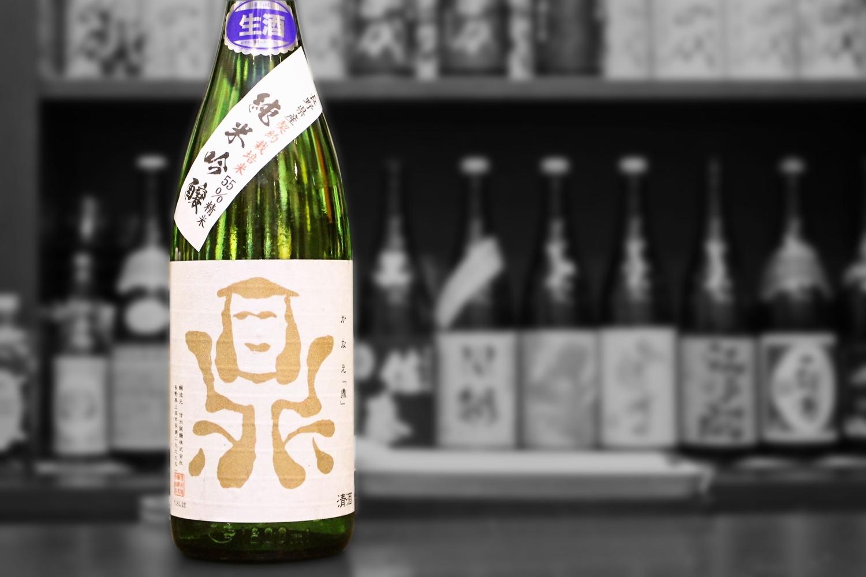 鼎純米吟醸無濾過201912-002