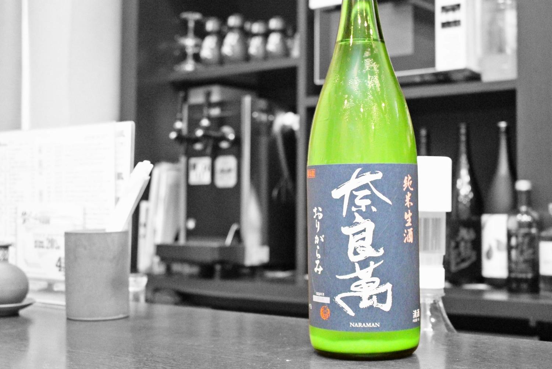 奈良萬おりがらみ201912-001