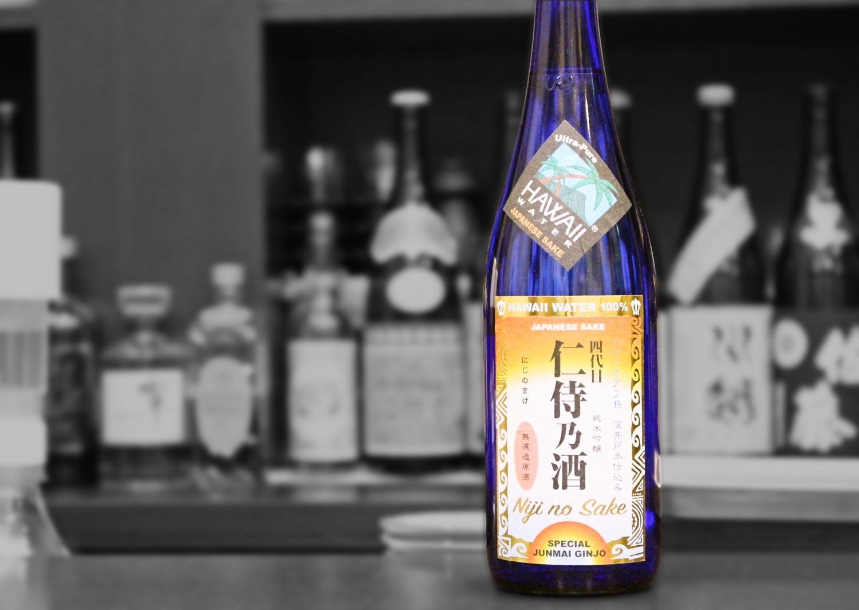 仁侍乃酒201912-001