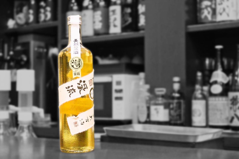 渓流大古酒長期熟成202001-001