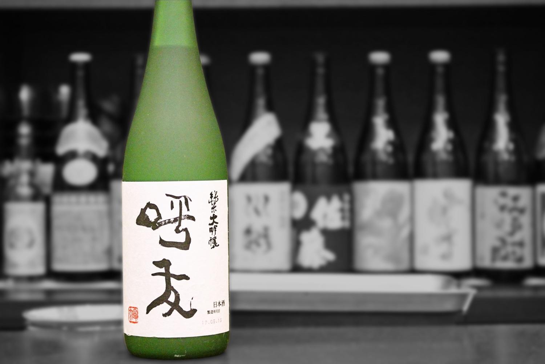 呼友純米大吟醸202001-001