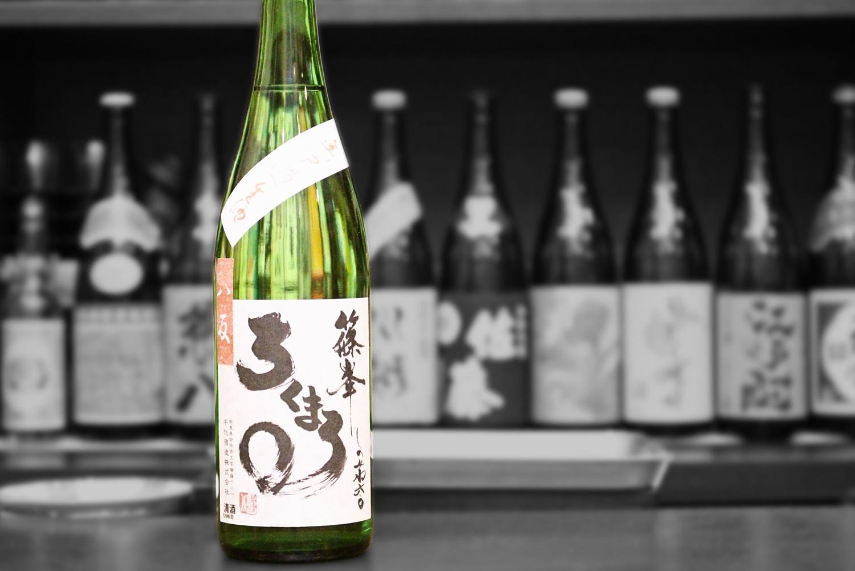篠峯ろくまる八反錦純米吟醸無濾過生202001-001