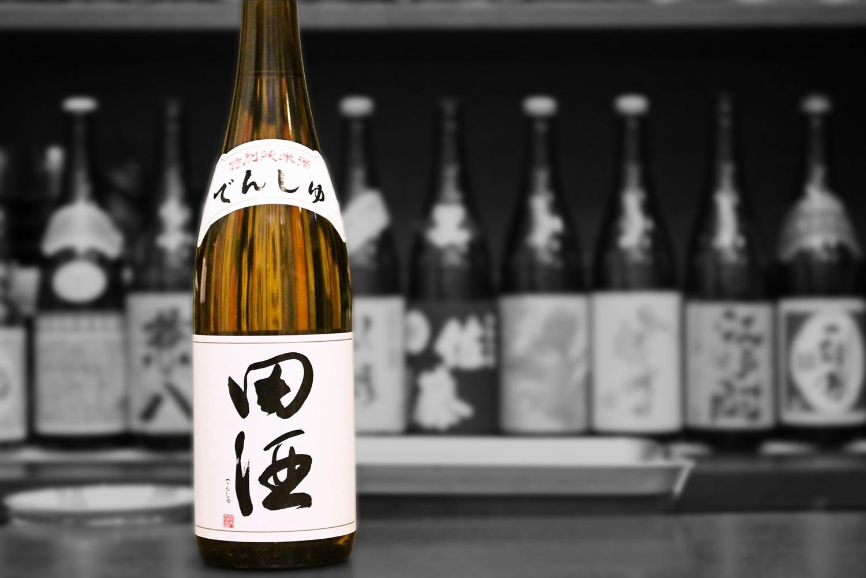 田酒特別純米揖斐誉生原酒202001-001