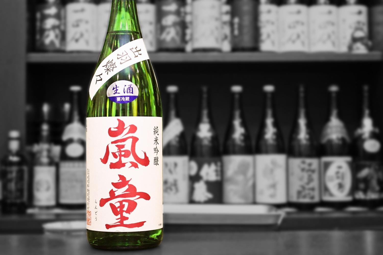 嵐童純米吟醸202001-001