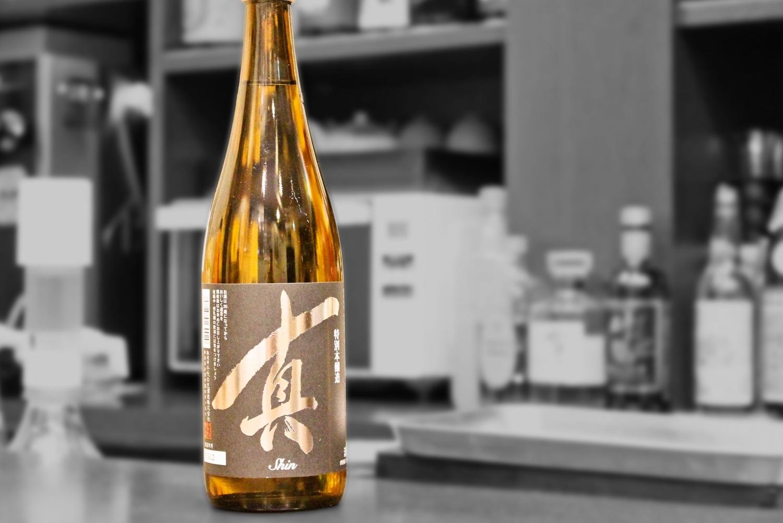 真特別本醸造202001-001