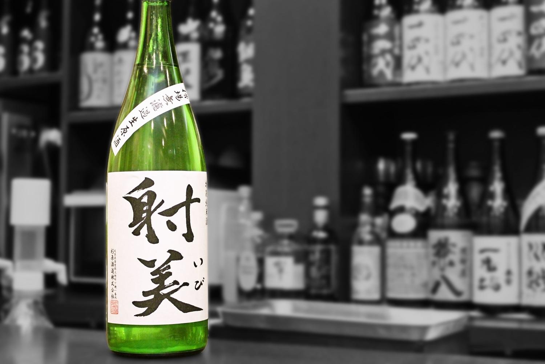 射美特別純米揖斐誉生原酒202001-001