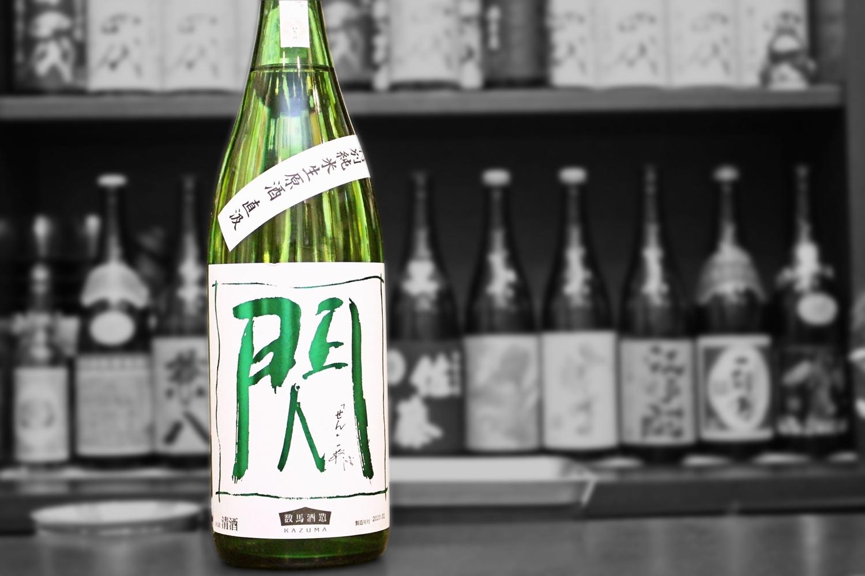 閃特別純米生原酒202001-001