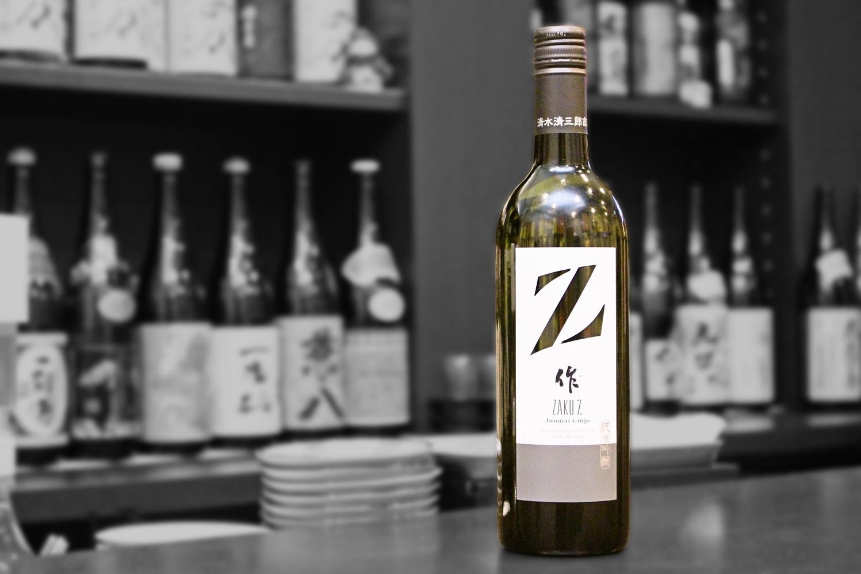 作純米吟醸Z202002-001