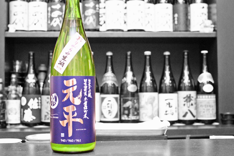 元平純米大吟醸おり絡み生202003-001