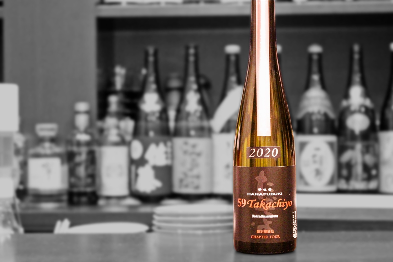 Takachiyo純米吟醸華吹雪生原酒202003-001