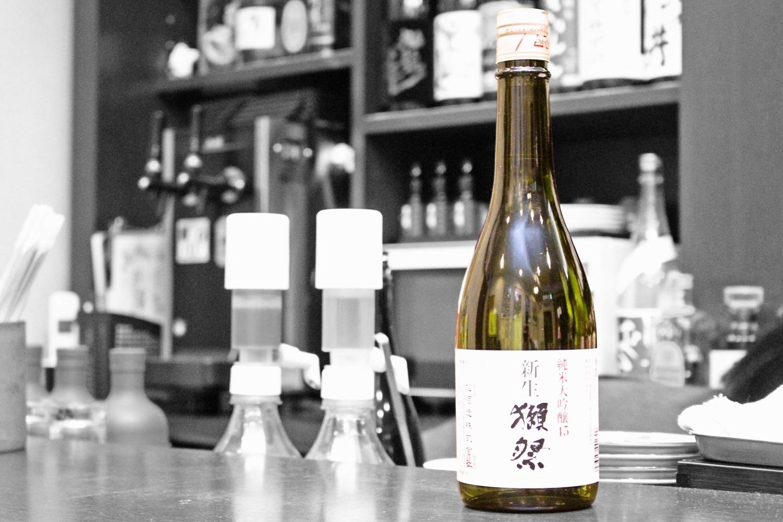 獺祭新生純米大吟醸45202003-001