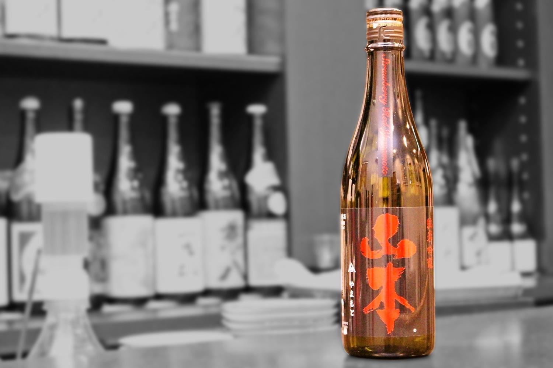 山本純米吟醸ストロベリーレッド202003-001