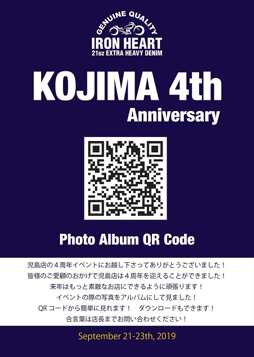 kojima4th-photo_page-0001.jpg