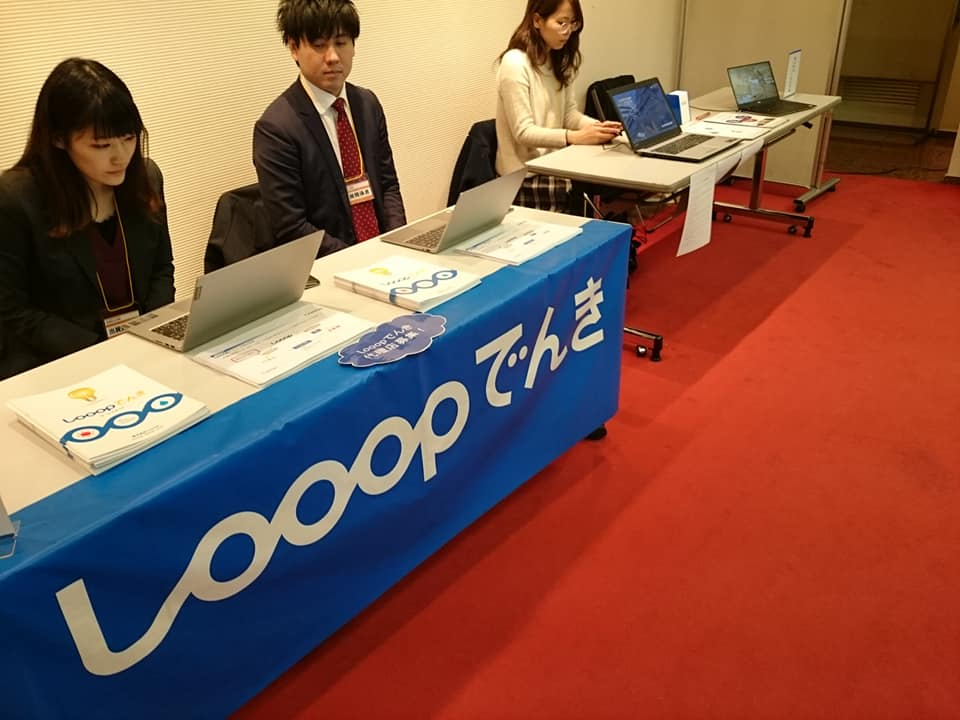 徳島 不動産 賃貸 インターネット