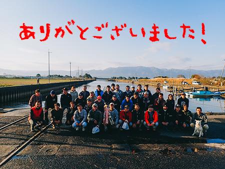 20191230ishizuka.jpg