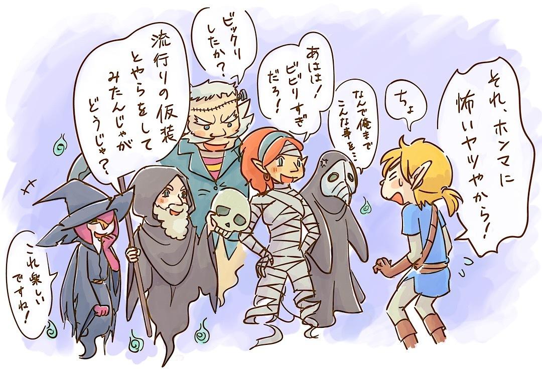 BotW_Halloween.jpg