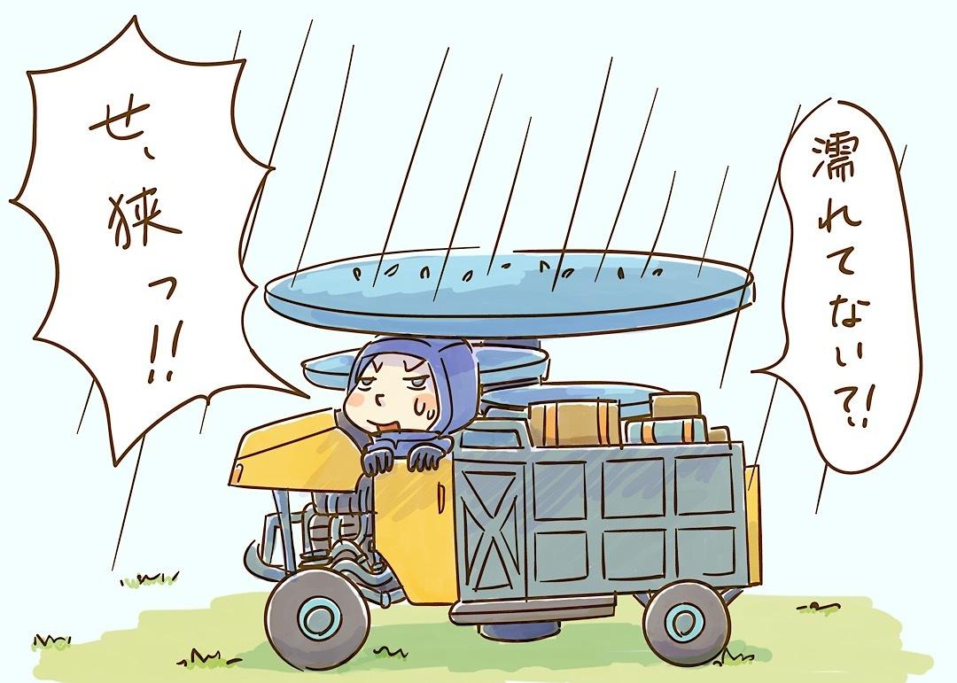 DeSt_RainShelter.jpg