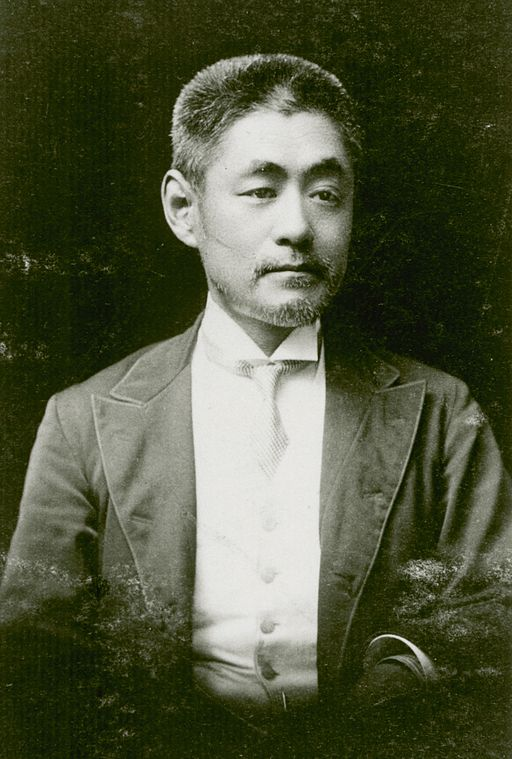 Inoue_Enryō_en_1903-1905
