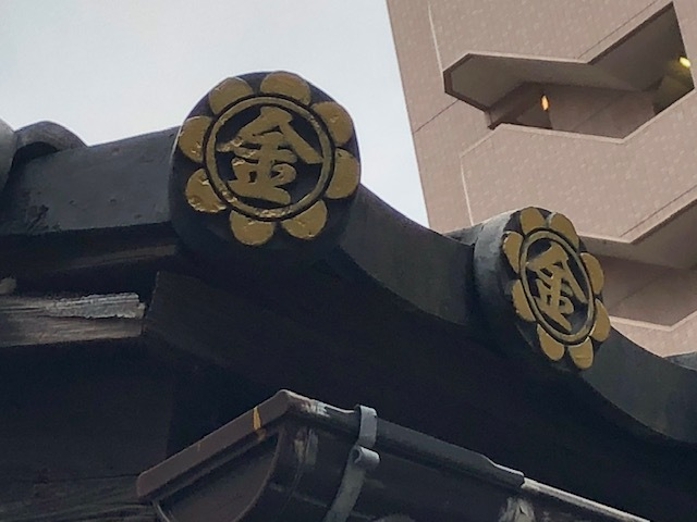 御金神社3