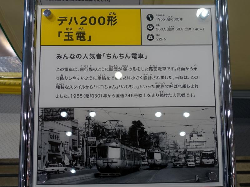 191130105047a2.jpg