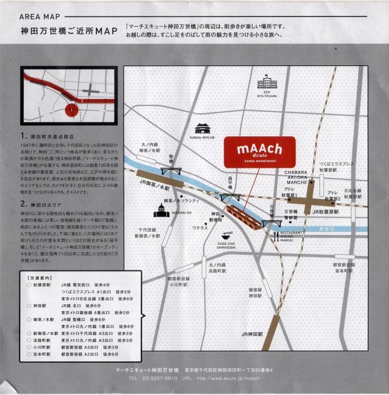 200118manseibashi02a2.jpg
