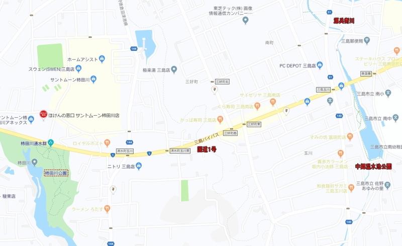 20191102mishima05a2.jpg