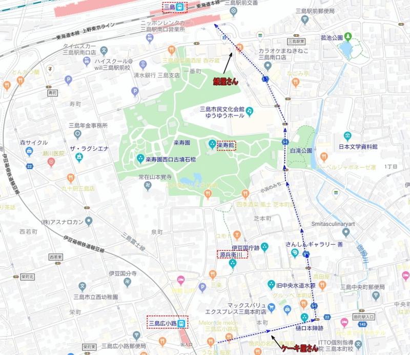 20191102mishima07a2.jpg