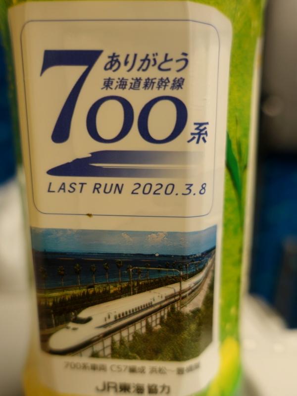 20200208061407a2.jpg