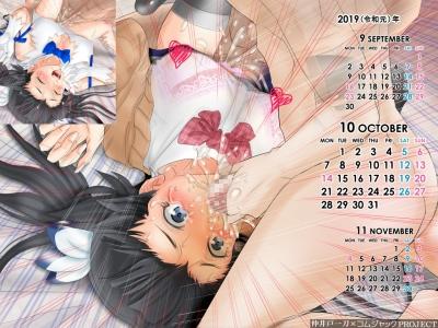 壁紙 カレンダー へスティア 処女神 ダンまち制服 令和