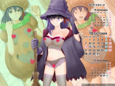 壁紙 カレンダー 間桐桜 Fate Heaven'sFeel ハロウィン 令和