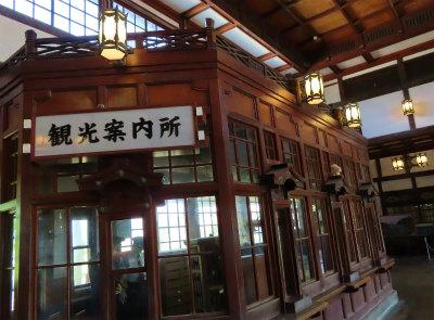 2019旧大社駅2-crop