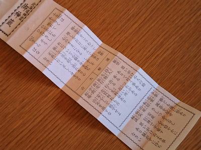 2019年9月北海道神宮3