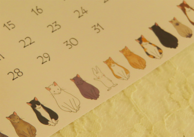 うさぎさんメッセージカレンダー2020の7-crop