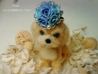 青い薔薇の指環