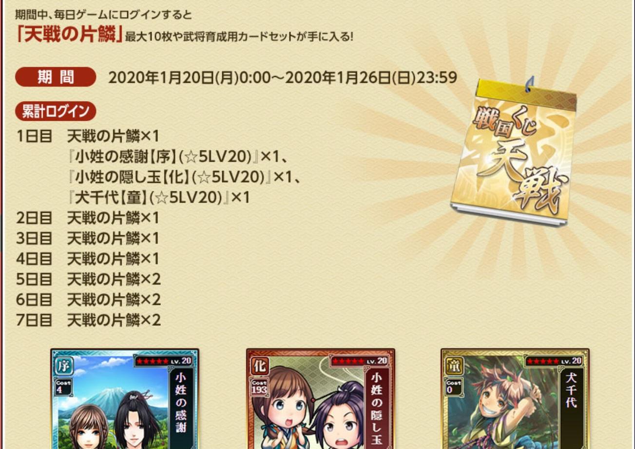 ikusa5252.jpg
