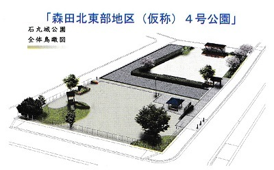 石丸城跡公園計画図修正